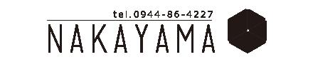 ナカヤマ木工ONLINESHOP|家具の名産地、大川市にあるハンドメイド・オーダーメイド家具販売店